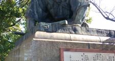 三条の土下座像